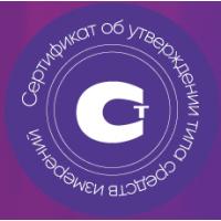 Сертификация Тепловизоров Hikvision
