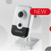 Компактная IP-камера HiWatch IPC-C042-G0