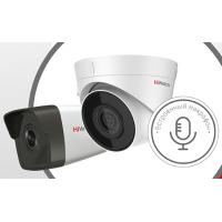 Новые 4 Мп камеры HiWatch со встроенным микрофоном